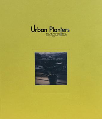 urban_planters_unique_style_platform