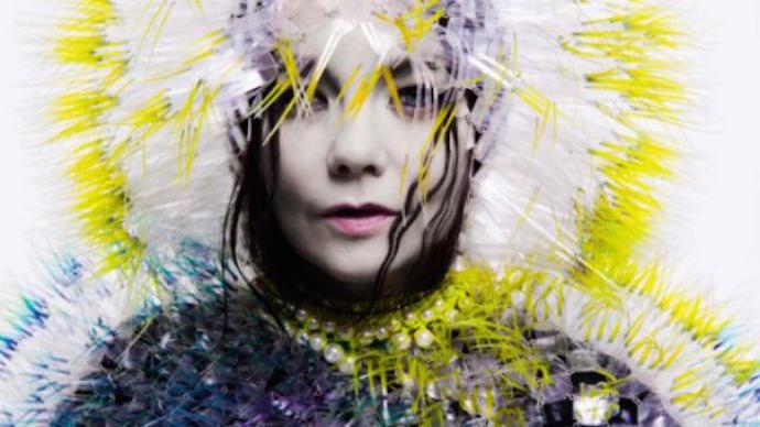 Björk Digital Somerset House Unique Style Platform