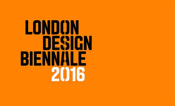 London-Design-Biennale-2016-Unique-Style-Platform