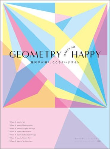 Geometry_makes_me_happy_04